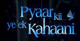 Pyaar-Ki-Yeh-Ek-Kahani