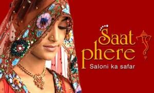 Saath Phere