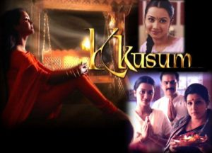 Kusum Kkusum