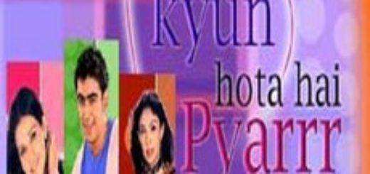 Kyun_Hota_Hai_Pyar