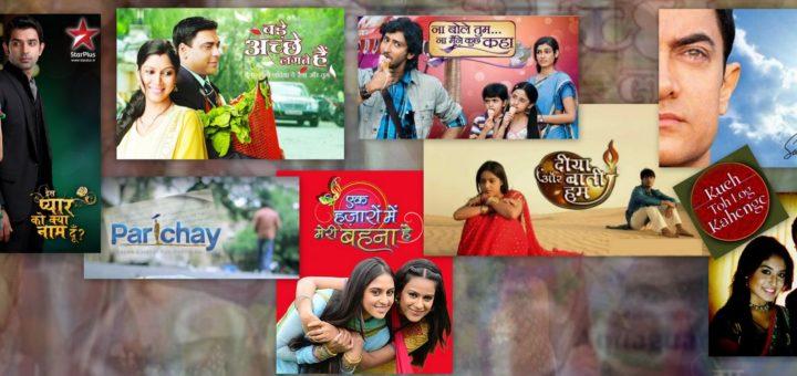Desi TV Serials
