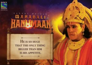mahabali-hanuman