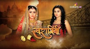swaragini-wallpaper
