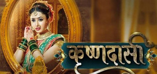 Watch desi tv serial online