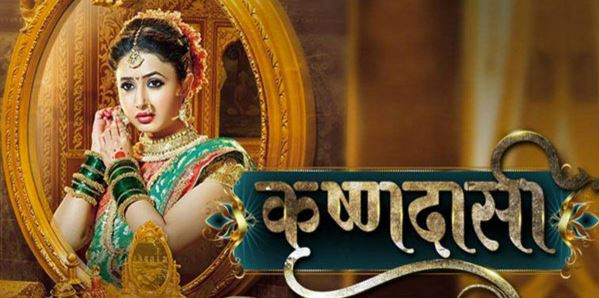 Krishnadasi Title Song And Episodes Link Colors Tv Serial